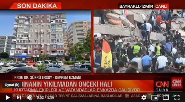 Deprem enkazından 1 kişi daha kurtarıldı